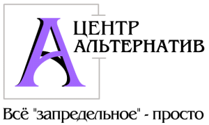 logo big0001