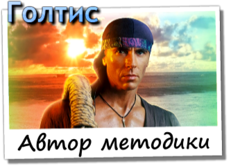 goltis3