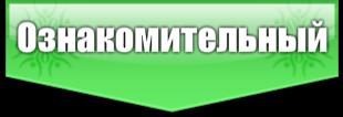 var_oznak